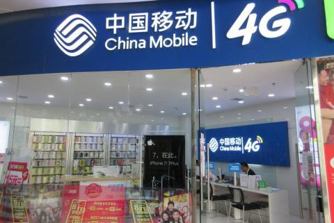 Tienda de China Mobile en Shenzhen