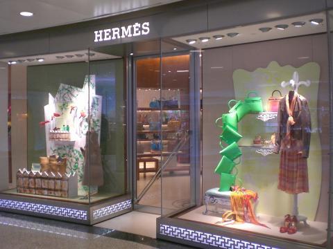 Tienda de Hermes