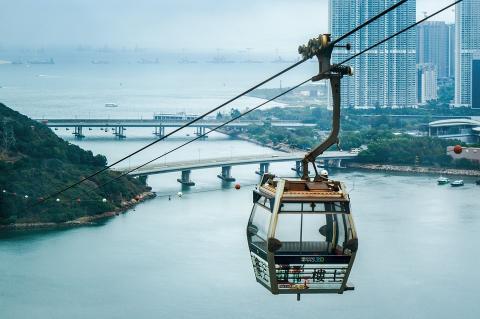 Vista de la isla de Lantau de Hong Kong