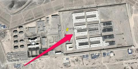 Dabancheng detention center.
