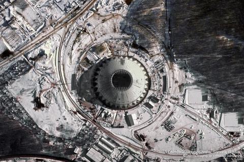 estadio cosmos arena mundial