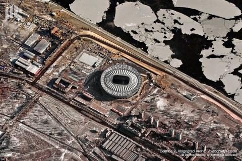 estadio volgogrado mundial