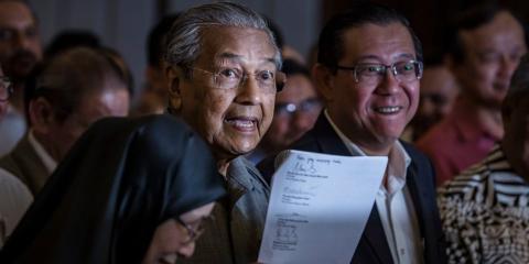 Gobierno malasio impulsa crowdfunding [RE]