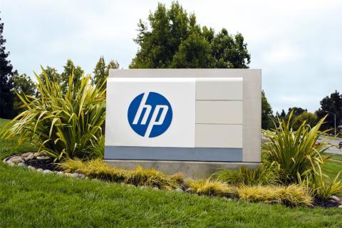 Logo de HP en la sede