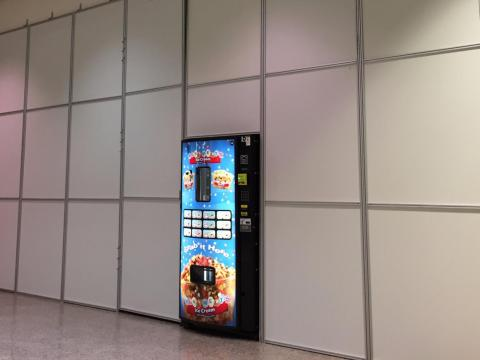 Regency Square Mall in Richmond, Virginia, attempted to cover up store closings by installing vending machines in boarded-up walls in 2017.