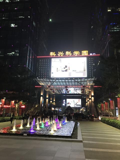 Oficinas de Tencent en Shenzhen