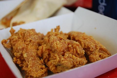 Pollo frito KFC