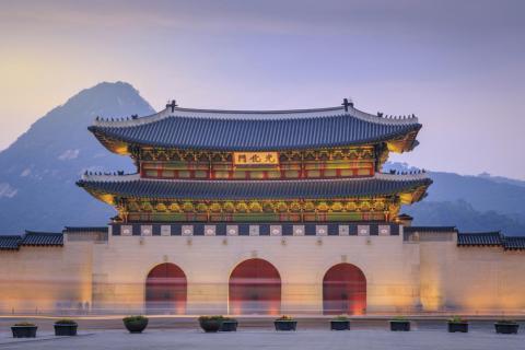 11. South Korea