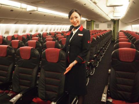 10. Japan Airlines [RE]