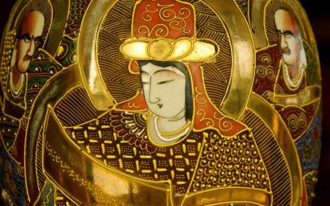 china porcelana