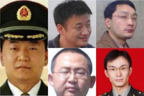 Sun Kailiang, Huang Zhenyu, Wen Xinyu, Wang Dong and Gu Chunhui of the Chinese People's Liberation Army (PLA).