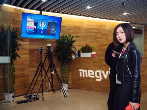 La entrada a las oficinas de Megvii está controlada por el software Face ++.