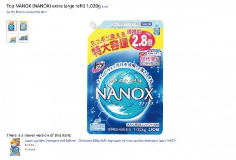 "Japan: Laundry detergent was also popular in Japan, with shoppers buying <a href=""https://amzn.to/2Jzesd8"">Top Super Nanox Liquid Laundry Detergent</a> with an extra-large refill."