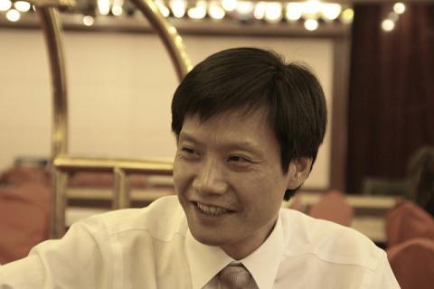 Joven Lei Jun