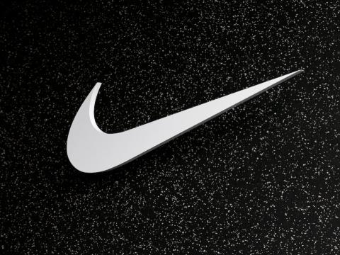 Un logo de Nike