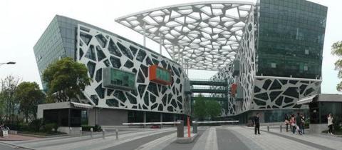 Sede mundial de la empresa china Alibaba, uno de los gigantes de la digitalización.