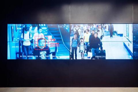 Tecnología china de vigilancia