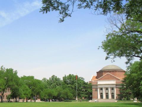 17. Tsinghua University, China — 87.2