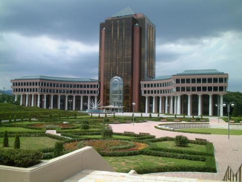 23. University of Tokyo, Japan — 85.3
