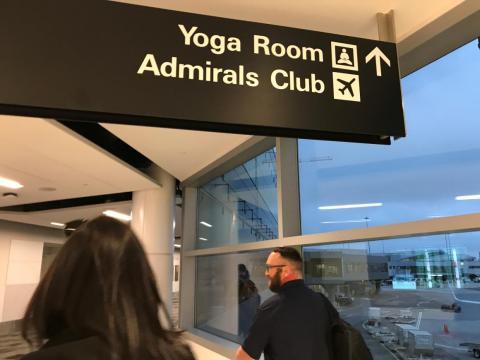 6. San Francisco International Airport, International Terminal (U.S.A.) — Yoga Room