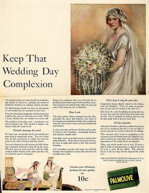Un anuncio de 1992 de jabón Palmolive.