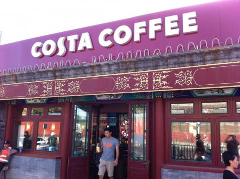 Una cafetería Costa en la capital china.