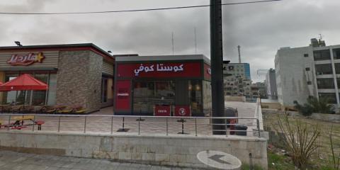 El cartel de un Costa Coffee, en árabe, en Jordania.