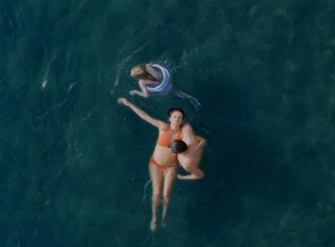 Fotograma de la película Ma Ma.