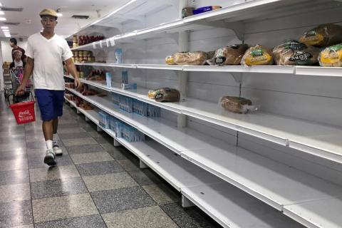 Supermercado Venezuela [RE]