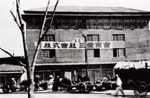 Primer edificio de Samsung Sanghoe en Daegu, en 1938.