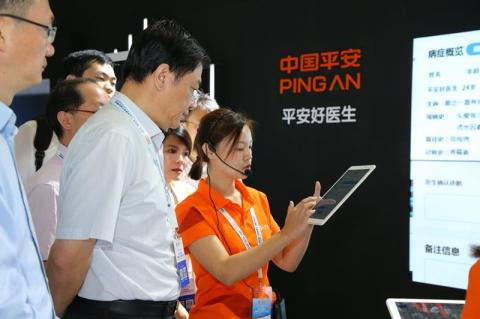 El stand de Ping An Good Doctor en la cuarta China Smart City International Expo, que se celebró en agosto en Shenzhen..