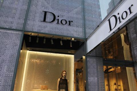 Exterior de una tienda de Dior en Nueva York.