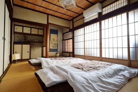 Alojamiento Japón