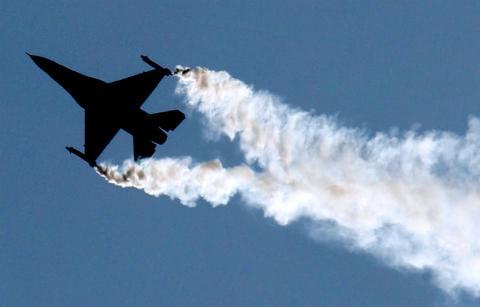 Caza con misiles Lockheed Martin