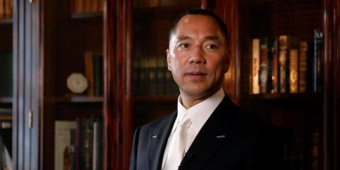 Guo Wengui, a Chinese billionaire who accused Fan and Wang of having an affair.