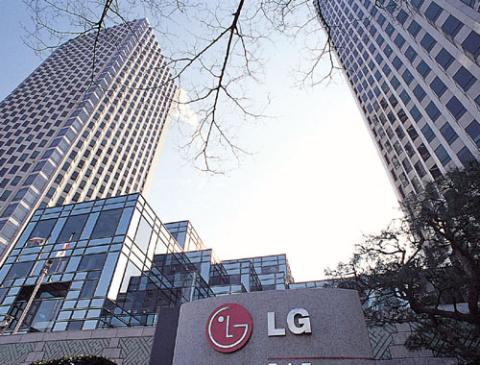 Twin Towers de LG en Pekín.