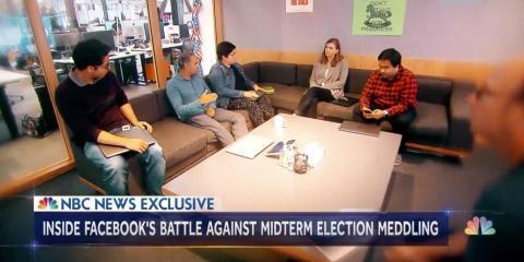La cadena NBC ha mostrado como será la 'war room'.