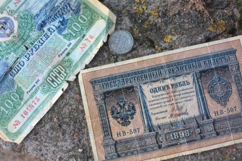 Billetes de rublo ruso