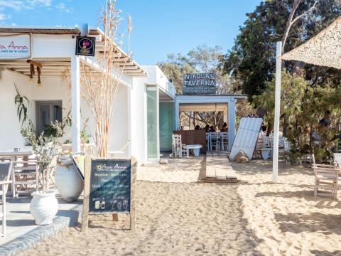 But, as soon as I headed to Platys Gialos, a somewhat ritzier beach area, there was no cheap food to be found. At Agia Anna Beach, I ate at Nikolas Taverna, many people's favorite place to get authentic Greek food on Mykonos.