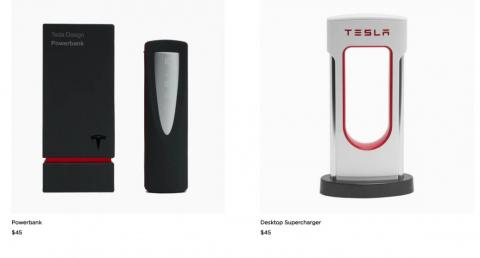Tesla sells some other phone chargers as well. The Powerbank is a portable charger, and the Desktop Supercharger is modeled after a Tesla car charger.