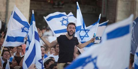 14. Israel