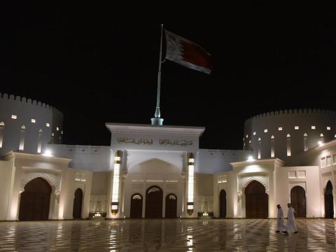 El Palacio Sakhir en Baréin.