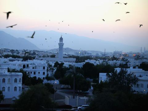 Horizonte de Mascate, Omán.