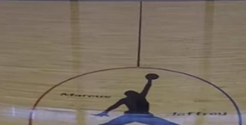 And the Jumpman logo at center court includes the names of his children (his daughter's name is out of view).