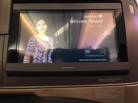 Back to the 18-inch screen: It's running Singapore's KrisWorld in-flight entertainment system.
