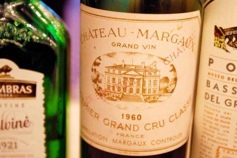 Una botella de Chateau Margaux de 1960