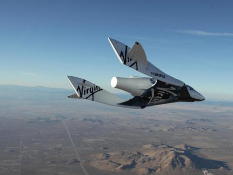 Celebrities Ashton Kutcher and Katy Perry are among those who have reportedly bought tickets for a space tour aboard Richard Branson's Virgin Galactic spacecraft.