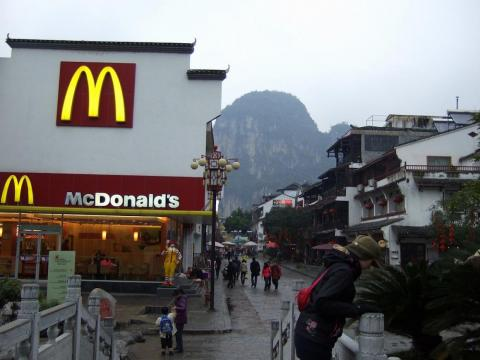 Here's another look at the mountainside McDonald's.