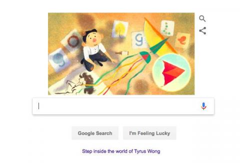 HOMEPAGES: The Google Doodle is hard to beat. Most days, Google offers up a new illustration that's often significant to that day.