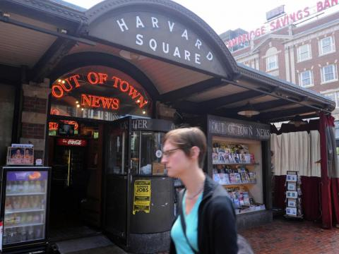 It sits adjacent to Harvard Yard.